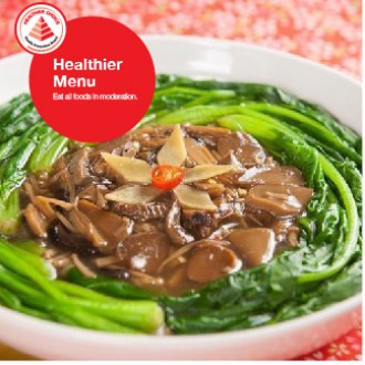 HPB CNY HEALTHY MINI BUFFET <br />